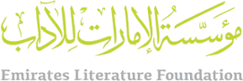 Emirates Literature Foundation